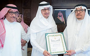 King Abdulaziz First Class Medal  award to Prof. Azzeer
